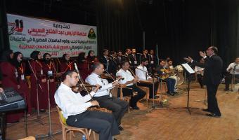 كورال جامعة مدينة السادات يقدم عرضه الفنى بأسبوع شباب الجامعات