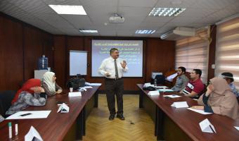 مركز تنمية الموارد البشرية يواصل برنامجه التدريبي  بعنوان