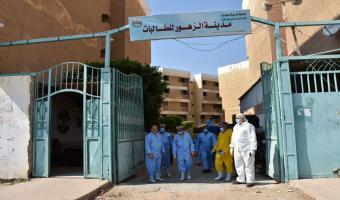 جامعه مدينه السادات تتجة بخطوات التعقيم ضد الكورونا الي المدن الجامعية