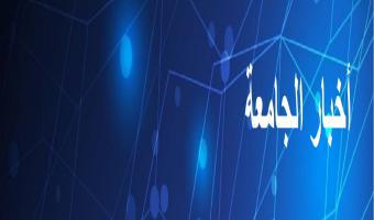 الموافقة على تعيين الدكتور ياسر محمد عبدالجواد الوراقي أستاذ بقسم نظريات وتطبيقات المنازلات والرياضات المائية .
