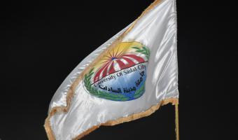 منح درجة الماجستير في السياحة والفنادق للباحث محمد أبو الحجاج صالح