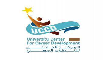 المركز الجامعي للتطوير المهني يعلن عن بدء سلسلة من الدورات التدريبية لطلاب الجامعة