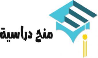 منح الباحثه نجوى خالد مصيلحي درجة الماجستير في الطب البيطري