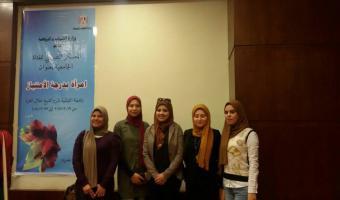 مشاركة فتيات جامعة مدينة السادات فى المعسكر التدريبى للفتاة الجامعية بشرم الشيخ