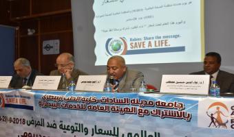 بالصور .. ندوة بعنوان اليوم العالمى للسعار والتوعية ضد المرض بكلية الطب البيطرى