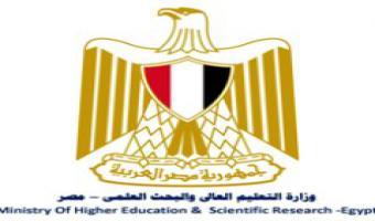 التعليم العالي تعلن الحد الأدنى لتنسيق المرحلة الثانية