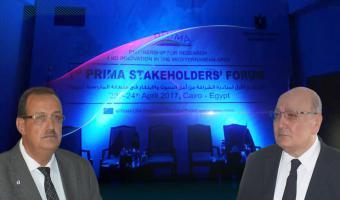 علماء جامعة مدينة السادات يتلقون دعوه لحضور المنتدى الاول لمبادرة الشراكة من اجل البحوث والابتكار فى منطقة المتوسط  ( بريما PRIMA)