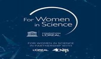 الإعلان عن منح لوريال اليونسكو من أجل المرأة في العلوم