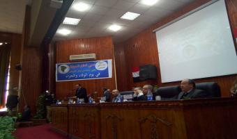 رئيس جامعة مدينة السادات يشهد إحتفالية يوم الوفاء والجزاء بجمعية المساعى المشكورة بالمنوفية