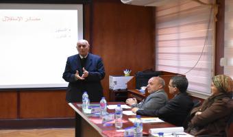 مركز تنمية القدرات يستكمل برنامج الحقيبة التدريبية ليومها الثانى
