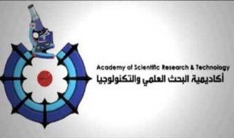 ترشيح الدكتور خليل عبدالحميد الحلفاوى لجائزة الرواد التى تمنحها أكاديمية البحث العلمى