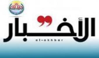 منح درجة الماجستير في التربية الرياضية للباحث عبد الهادى محمود عبد الهادى