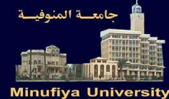 الأربعاء القادم ..  كرنفال أسبوع شباب الجامعات المصرية يجوب شوارع شبين الكوم