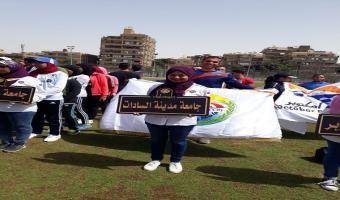 الطالب محمد الدور يحقق المركز الخامس فى سباق 100 م عدو ببطولة الشهيد رفاعى ال45