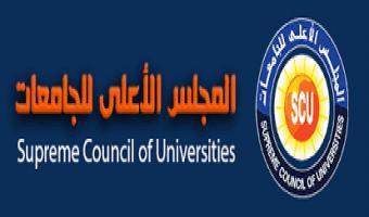 المجلس الأعلى للجامعات يؤكد علي استئناف الدراسة وإجراء الامتحانات وسط إجراءات احترازية مشددة