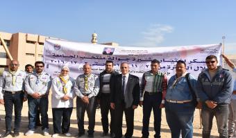 معسكر اختيار منتخب جوالة جامعة مدينة السادات