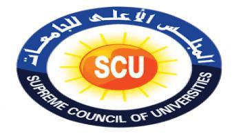 المجلس الأعلى للجامعات : يجوز للطلاب المتخوفين من أداء الإمتحانات التقدم بطلب للاعتذار عن أداء كافة الامتحانات المقررة للفصل الدراسي الأول