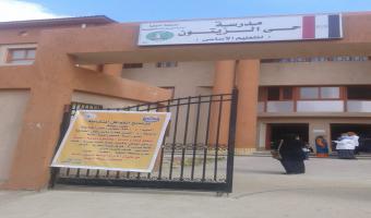 قافلة طبية بشرية لأهالى حى الزيتون بمدينة السادات