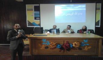 استمرار فعاليات ندوة التوعية ضد الادمان والتعاطي بكليات جامعة مدينة السادات