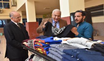قطاع خدمة المجتمع وتنمية البيئة ينظم معرض للملابس الجاهزة