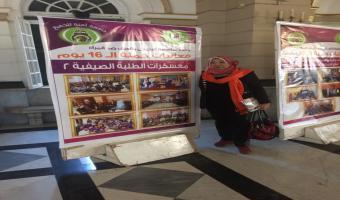 الدكتورة نهاد كمال تمثل الجامعة في حفل ختام فعاليات حملة ال١٦ يوم لمناهضة العنف ضد المرأة