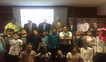 إفتتاح فعاليات الدورة الثانية لجامعة الطفل بجامعة مدينة السادات