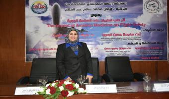 مناقشة  رسالة ماجستير في أثر طب الطيران على السلامة الجوية بجامعة مدينة السادات