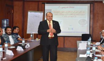 لليوم الثانى مركز تنمية القدرات يواصل برنامجة التدريبي بعنوان