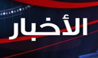 منح درجة الماجستير في الهندسة الوراثية والتكنولوجيا الحيوية للباحث ياسر حجاج محمد