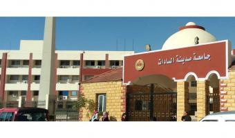 الموافقة على نقل الدكتور مصطفى عبدالسلام فتح الباب إلى كلية التربية للطفولة المبكرة بالجامعة