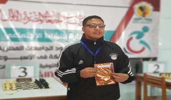 جامعة مدينة السادات تحقق الفوز بالجولة الثانية بمسابقة الشطرنج بـ فعاليات أسبوع شباب الجامعات الأول لمتحدي الإعاقة