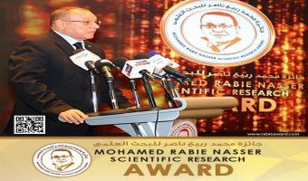 الإعلان عن النسخة الرابعة لجائزة محمد ربيع نصر بمجموع جوائز 400 ألف جنيهاً