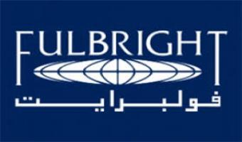 هيئة فولبرايت تقرر قبول درجات امتحان اللغة الانجليزية كبديل عن التويفل
