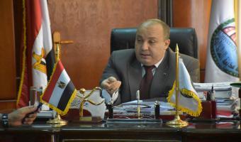 البوابة الإلكترونية لجامعة مدينة السادات