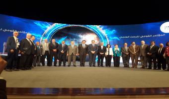 رئيس الجامعة ونائبيه يحضران فاعليات ختام بالمؤتمر القومي للبحث العلمي